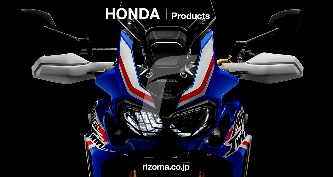 HONDA | Products