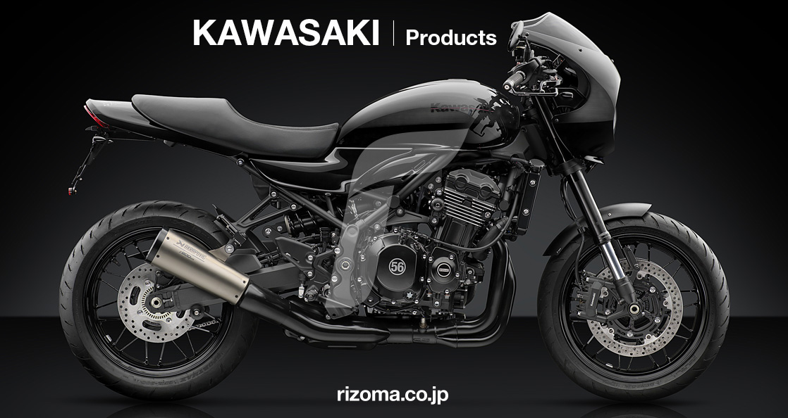 KAWASAKI | Products