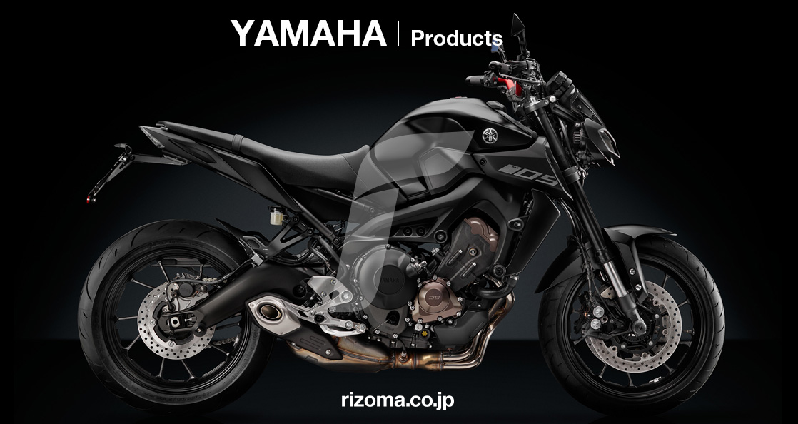 YAMAHA | Products