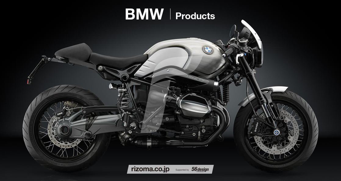 BMW | Products